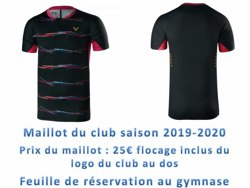 maillot 2019/2020